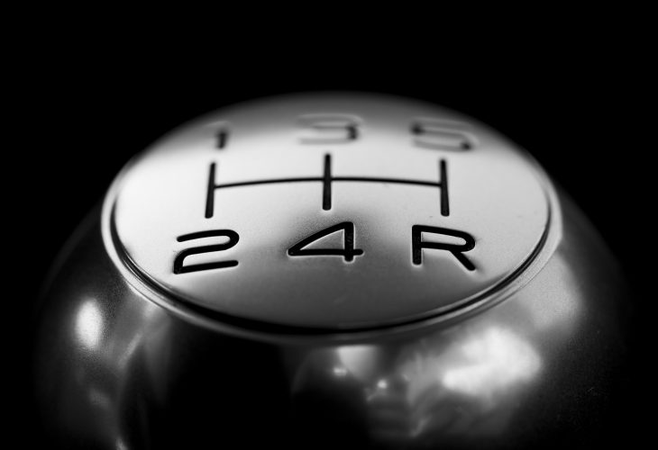 Generic Car Automobile Stick Shift close up